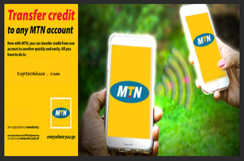 MTN Default Share And Sell: How To Activate MTN Share And Sell